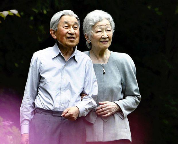 Michiko y Akihito