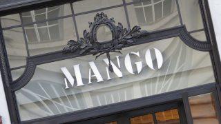 Escaparate de la firma Mango. / Gtres