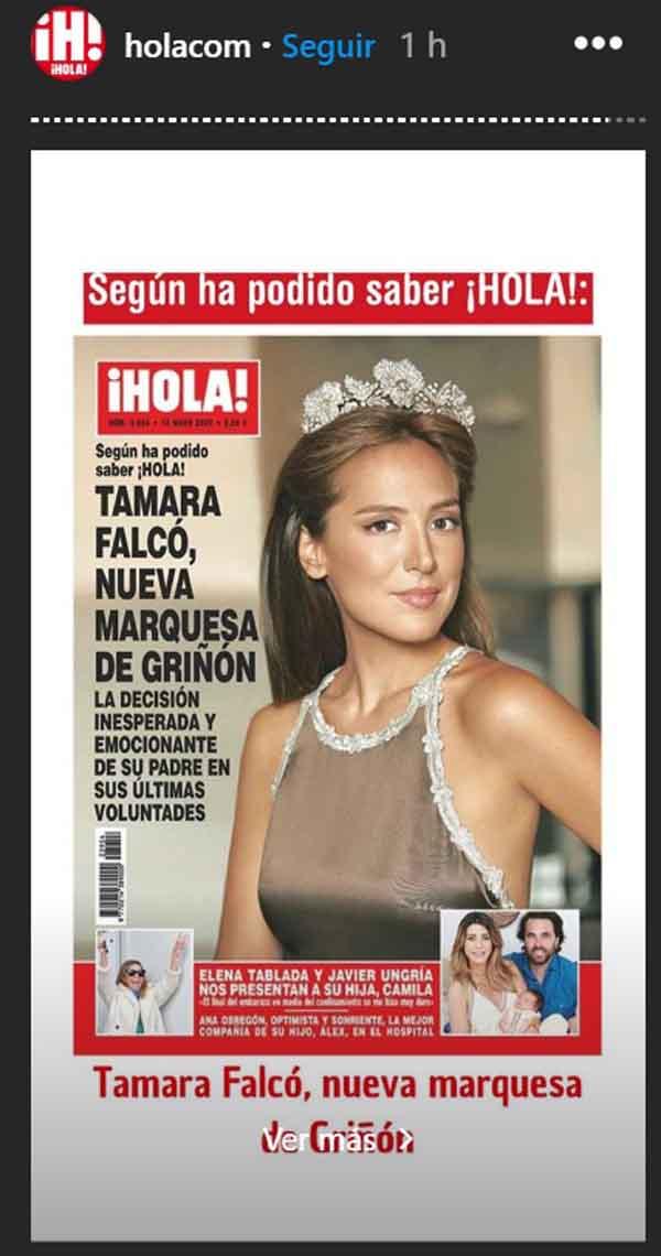 Tamara Falcó será la nueva marquesa de Griñón / Instagram