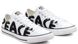 Este Black Friday compra alguna de estas Converse con descuento por menos de 30 euros