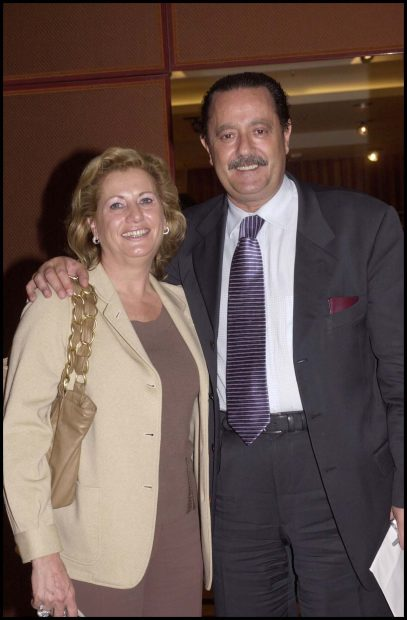 Julián Muñoz, Maite Zaldívar