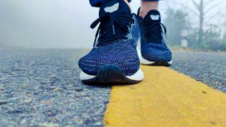 Tips para que puedas adelgazar de forma rápida caminando
