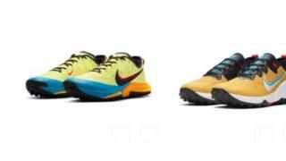 ¡A correr! Nike Running nos muestran las nuevas deportivas Kiger 7 y Wildhorse 7