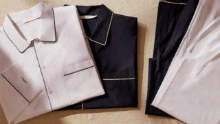 Lo nuevo de Zara Home, pijamas personalizables/Zara Home