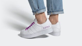 Adidas presenta su nueva colección de zapatillas deportivas de cuero vegano