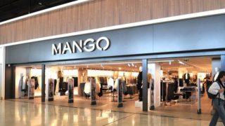 El famoso bolso croissant bag de Gia Studios de 500 euros está en Mango