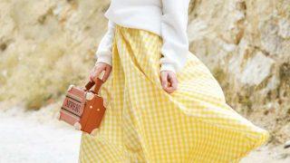 ¿Cómo combinar el color amarillo en tus outfits?