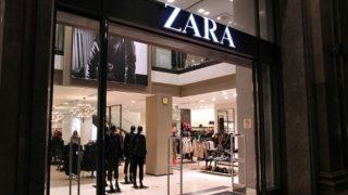 Zara clona las zapatillas deportivas de Prada de 650 euros