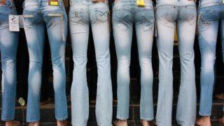 Descubre si tus pantalones ya están pasados de moda