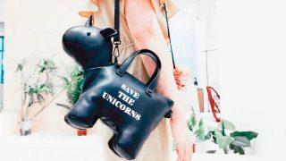 El bolso unicornio de la marca Uniko i Kornio / Cortesía