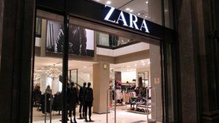 Zara, Stradivarius u Oysho: las marcas de Inditex adelantan sus rebajas de verano 2021