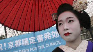 Maquillaje estilo geisha / Gtres