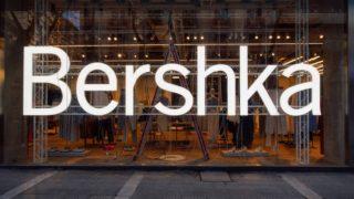 Descubre la mejor falda de todas que vende Bershka por menos de diez euros