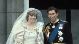 Los príncipes de Gales el día de su boda / Gtres