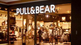Descubre las últimas y mejores novedades de Pull & Bear para lo que queda de verano