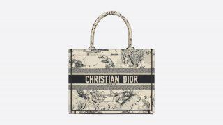 Mango Outlet vende una copia casi exacta del bolso más icónico de Dior por menos de 8 euros