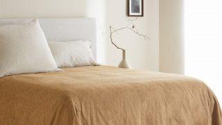 Renueva tu cama con el remate final de las rebajas de Zara Home