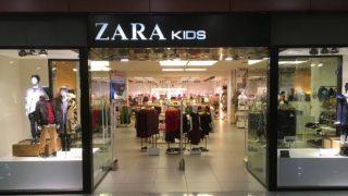 Descubre los básicos de Zara Kids para la vuelta al cole